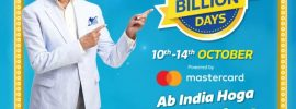 Flipkart Big Billion Day 2018 Logo